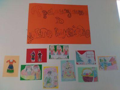 """Изложба """"Традициите и занаятите в моето семейство"""" 2"""