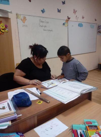 Допълнителна работа с деца от уязвими групи 1