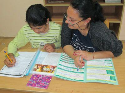 Допълнителна работа с деца от уязвими групи 2