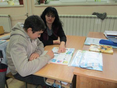 Допълнителна работа с деца от уязвими групи 3